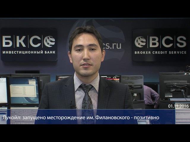 01 11 2016 Ильдар Кагарманов