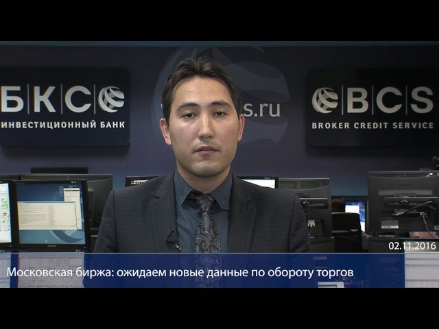 02 11 2016 Ильдар Кагарманов