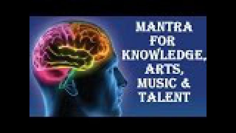 SARASWATI MANTRA : VERY POWERFUL FOR KNOWLEDGE