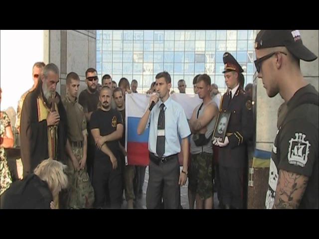 Похороны командира минометного взвода полка Азов, русского добровольца Ратибора