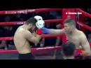 Kunlun Fight 58 Davit Kiria vs Cristian Milea HIGHLIGHT