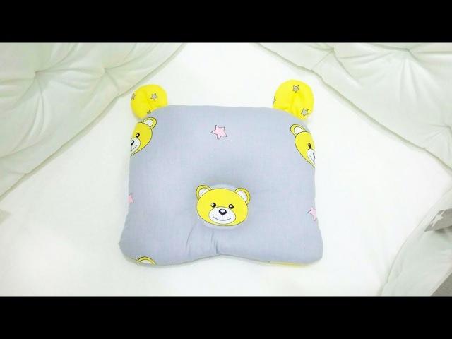 Подушка для новорожденных своими руками