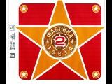 Фабрика звёзд-2 - Восьмой отчетный концерт