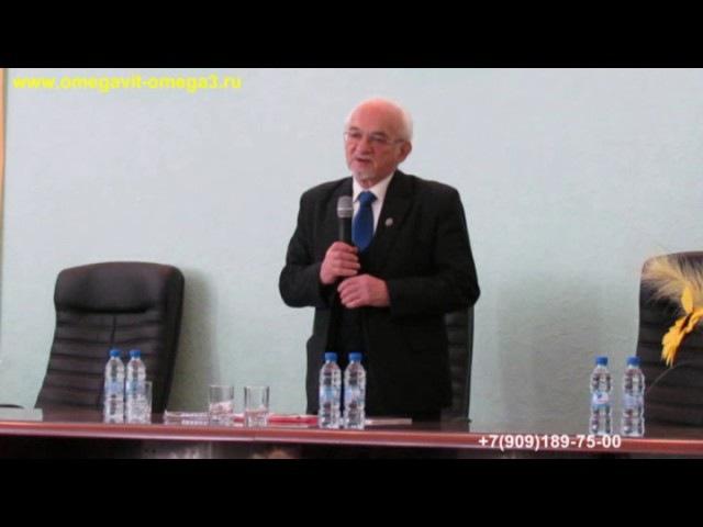 Семинар В.А. Дадали в Тюмени - 1 часть. Целебные свойства масла ОМЕГАФЕРОЛ