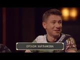 Шоу Студия Союз: Унижай мелодию - Тимур Батрутдинов и Гарик Харламов