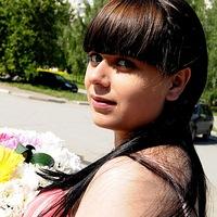 Tanya Nikiforova