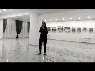 Даша Васильева -Avenire