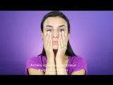 Mabel Meg Lumilixir - сыворотка от морщин