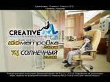 Nash Stil Stoly Akciya 20 Creative PAL.rev00