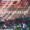 Тимофей Яровиков|08.11|Самара|Новая программа!