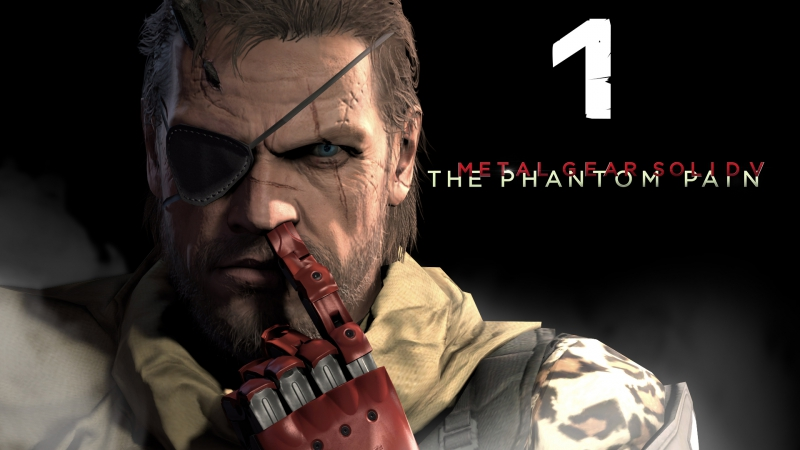 METAL GEAR SOLID V: The Phantom Pain от Kojima Productions - Первый взгляд — Часть 1