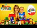 Весёлый паровозик и Киндер Сюрпризы. Fun train and Kinder surprise eggs toys