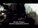 Шведская группа Сабатон поет о героизме русских солдат. Курская битва.