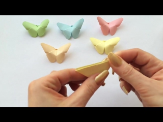 Бабочки из бумаги - diy butterfly room decor - оригами бабочка