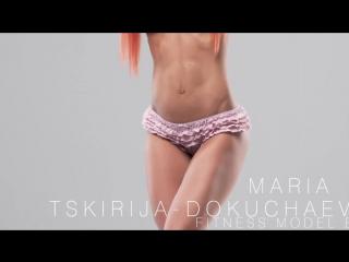 FITNESS MODEL BIKINI MARIA TSKIRIJA-DOKUCHAEVA