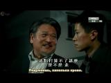 Scarlet Heart 2 / Поразительное на каждом шагу 2 / Bu Bu Jing Qing (31/39)