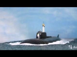 Морякам подводникам К-141 Видяево СФ
