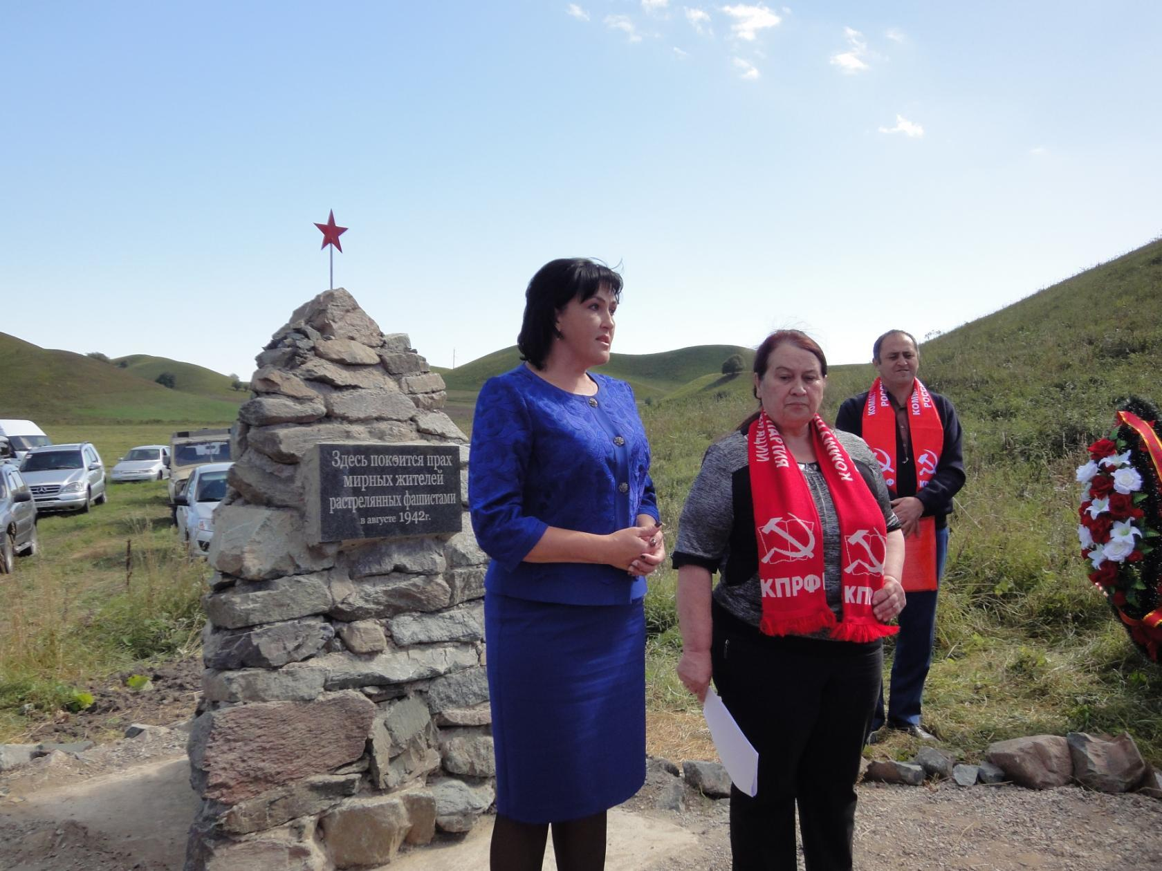 В Зеленчукском районе открыли памятник мирным жертвам фашизма