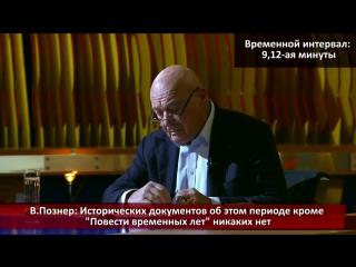 Научи Хорошему - Лица российского телевидения_ ВЛАДИМИР ПОЗНЕР