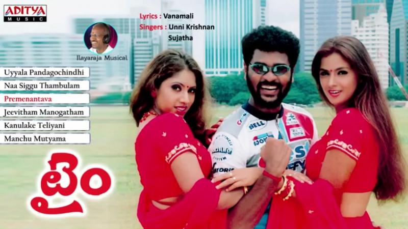 Time 1999 (టైం) Telugu Movie Songs Jukebox Prabhudeva,Simran