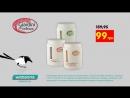 Економ разом з Watsons! Обирай до 4 грудня маски для волосся від Giardini Di Bellezza всього за 99 грн!