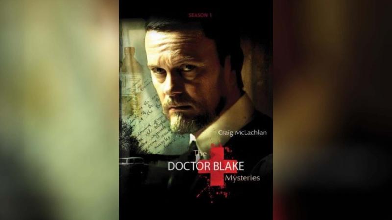 Доктор Блейк (2013