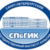 СПбГИК | Институт культуры  (СПбГУКИ)