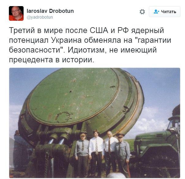 За прошедшие сутки боевики 49 раз открывали огонь по позициям ВСУ. В районе Тарамчука был бой, нападение отбито, - штаб - Цензор.НЕТ 947