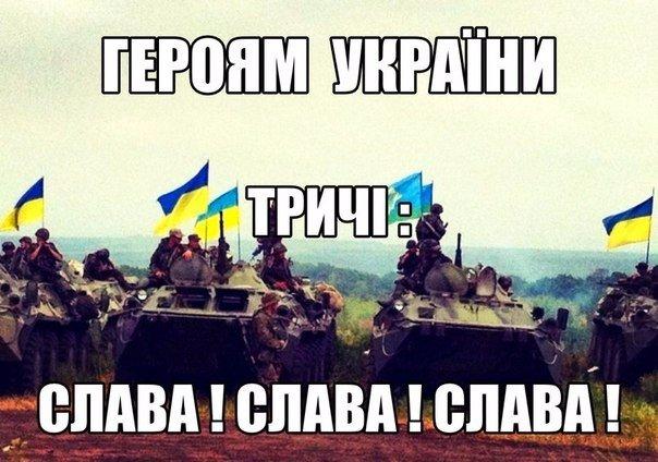 За прошедшие сутки боевики 49 раз открывали огонь по позициям ВСУ. В районе Тарамчука был бой, нападение отбито, - штаб - Цензор.НЕТ 644