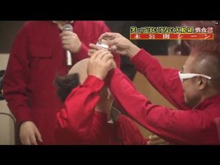 (ENG SUB) Gaki No Tsukai #SP (2015.01.03) — No-Laughing Batsu Prison Extra Footage