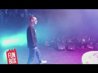 """FUNBOX LIVE ¦ SLIM  GUF """"ФОКУСЫ"""" ПЕРВЫЙ ТРЕК С АЛЬБОМА """"GUSLI"""""""