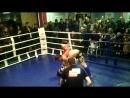 8 бой 1 раунд