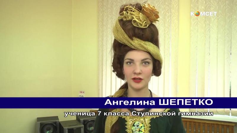 Новиковские чтения в программе Провинциальные Новости