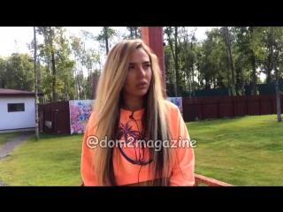 Дарина о тайных отношениях Кузнецова