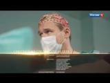 Склифосовский . Реанимация 5 сезон 9,10 серия анонс на 23.01.2016 понедельник