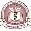 Тюменский ГМУ