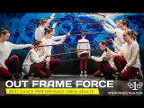 OUT FRAME FORCE ★ Project 818 ★ SHOW ★ 2017