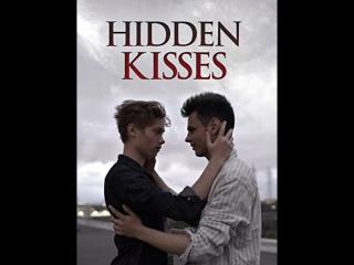 Скрытые поцелуи (Поцелуи украдкой) / Baisers cachés (Hidden Kisses) (2016)
