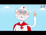 Добрый доктор Стоматолог - мультфильм для малышей- Как правильно чистить зубы