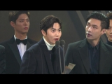 [VIDEO] 161116 EXO Suho @ AAA (Asia Artist Awards) EXO Asia Star Award