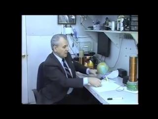 Последователи Теслы - Кондрашов А.А. ( Часть 3 и 4 ) ...