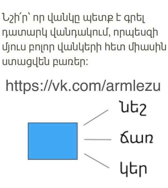 Скачать mp3 armyanski бесплатно