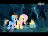 Мой маленький пони (6 Сезон, 11 Серия) WebRip