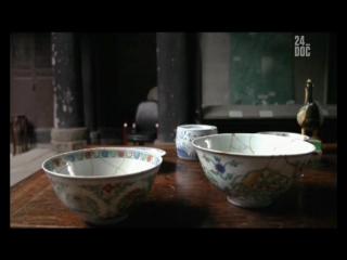 Искусство Китая. 2