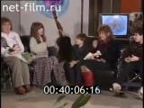 Екатерина Семёнова - фр-т съмки телемарафона первый шаг редакции деловая Россия - 1995 г.