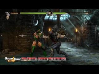 Mortal Kombat (2011) Achievement Walkthrough - You Found Me! - Secret Jade Fight