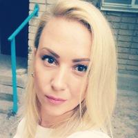 Евгения Кулакова-Дмитренкова