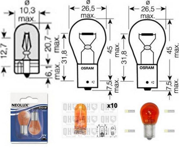 Лампа накаливания, фонарь сигнала торможения; Лампа накаливания, фара заднего хода для AUDI A2 (8Z0)