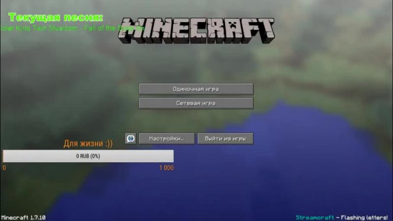 Стрим по Streamcraft MiniGames(?) GeoGeuser(?)