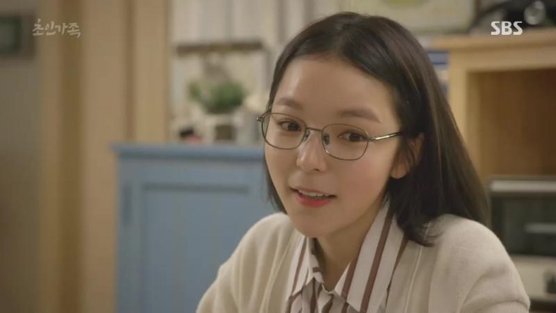박진주, 자신감 넘치는 과외 선생님으로 '깜짝 등장' 《Super Family》 초인가족 EP17